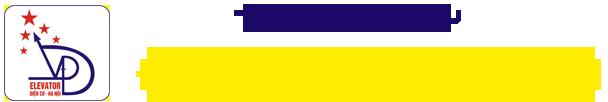 Thang Máy Điện Cơ Hà Nội – Cung cấp lắp đặt thang tời hàng, thang tải hàng